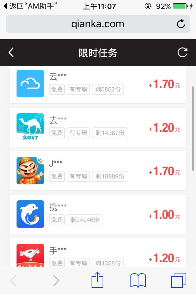 钱咖app-钱咖手机赚钱软件是真的吗