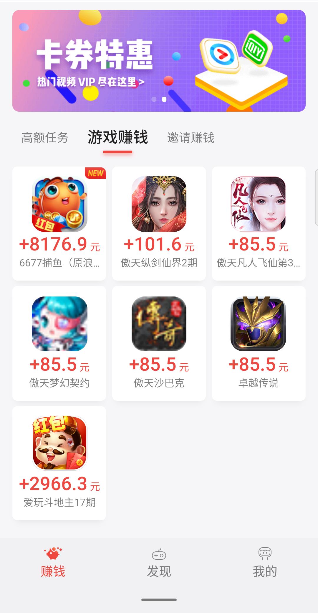 应用试客app-应用试客骗局曝光